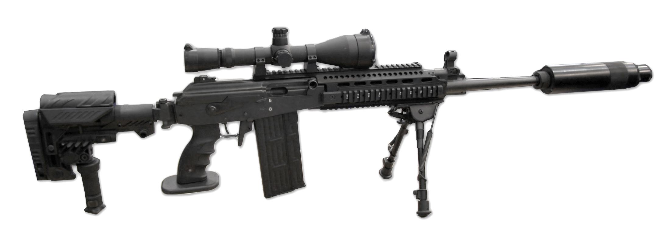 Fusil de sniper Galatz