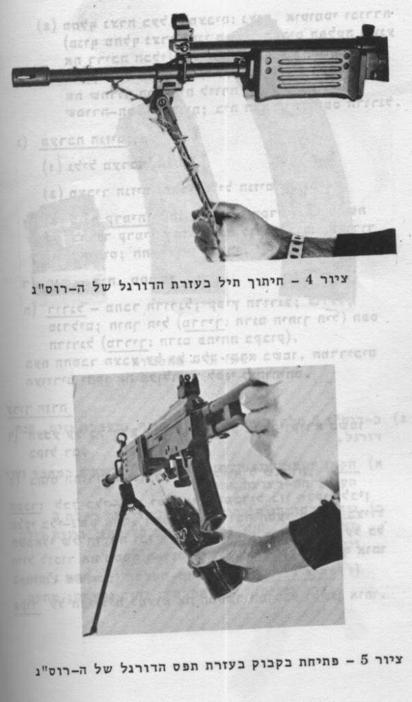 Extrait du manuel D'instruction du Galil