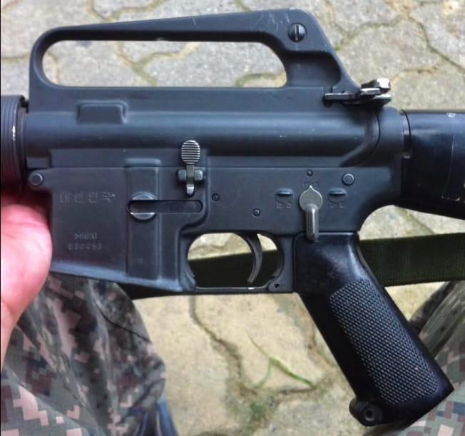 M16A1 coréen